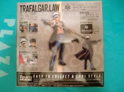 Photo4: Figuarts ZERO Trafalgar Law - Dressrosa Ver. -