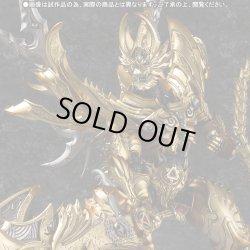 Photo1: Makai Kado Kokaku Jushin Garo 『June release』