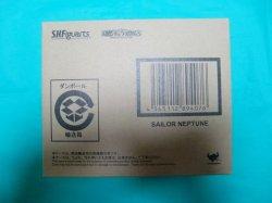 Photo1: S.H.Figuarts Sailor Neptune