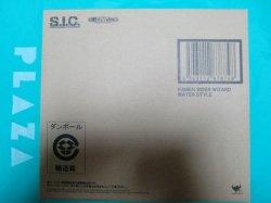 Photo1: S.I.C. Kamen Rider Wizard Water Style