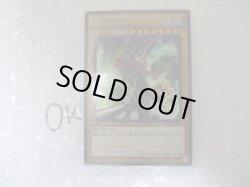 Photo1: Yu-Gi-Oh Saikyo Jump Card SJMP-JP002 Dark Magician UR