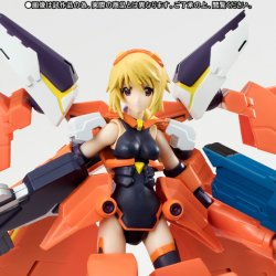 Photo1: Armor Girls Project Rafale Revive Custom II [Garden Curtain] × Charlotte Dunois