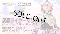 Photo5: S.H.Figuarts Kamen Rider Marika Peach Energy Arms 『Release on 7/16』