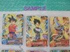 Other Photos1: V Jump Dragon Ball Heroes God Mission 1 Start God Guide