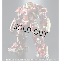 Photo2: Chogokin x S.H.Figuarts Iron Man Mark 44 Hulkbuster