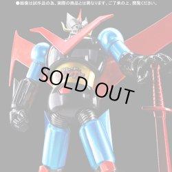 Photo1: Super Robot Chogokin Great Mazinger Jumbo Machineder Color 『July release』