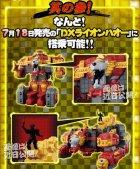 Other Photos2: SUPER SENTAI ARTISAN Shuriken Sentai Ninninger Chogokin Otomo Nin Rodeomaru