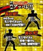 Other Photos1: SUPER SENTAI ARTISAN Shuriken Sentai Ninninger Chogokin Otomo Nin Rodeomaru
