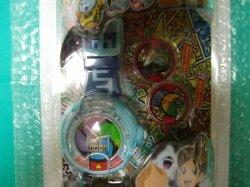Photo2: DX Yokai Watch U Prototype