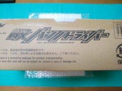 Photo2: Kamen Rider Drive Henshin Belt DX Banno Driver