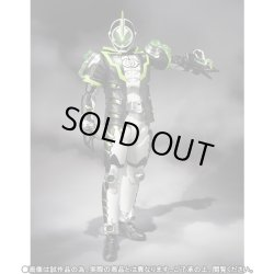 Photo2: Kamen Rider GHOST - S.H.Figuarts Kamen Rider NECROM 『November release』