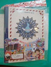 Yokai Watch - Yo-kai Mystery File 01