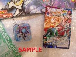 Photo2: Digimon Universe Appli Monsters APPMON Chip CPG-001 GATCHMON