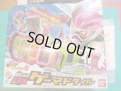 Photo1: Kamen Rider EX-AID Henshin Belt DX Gamer Driver