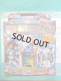 Digimon Universe Appli Monsters Appli Drive SP Set