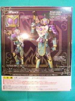Photo2: Kamen Rider GAIM - S.H.Figuarts Masked Rider RYUGEN Budou Arms