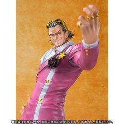 Photo3: ONE PIECE - Figuarts ZERO Guild Tesoro