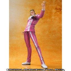 Photo4: ONE PIECE - Figuarts ZERO Guild Tesoro