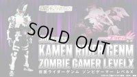 Kamen Rider EX-AID - S.H.Figuarts Kamen Rider GENM Zombie Gamer Level X 『October release』