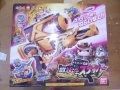 Treasure Gear 03 DX Yo-kai Sniper