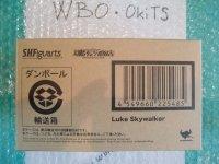 STAR WARS - S.H.Figuarts Luke Skywalker (The Last Jedi)