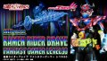 Kamen Rider EX-AID - S.H.Figuarts Kamen Rider BRAVE Fantasy Gamer Level 50『February 2019 release』