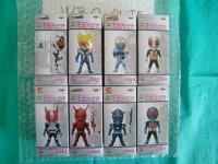 WCF - World Collectible Figure Kamen Rider Serie Vol.11