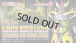 Photo1: Kamen Rider EX-AID - S.H.Figuarts Kamen Rider LAZER Chambara Bike Gamer Level 3 『July release』