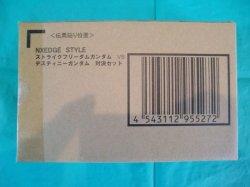 Photo3: NXEDGE STYLE [MS UNIT] Strike Freedom Gundam vs Destiny Gundam Parts Set