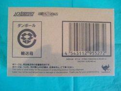 Photo2: NXEDGE STYLE [MS UNIT] Strike Freedom Gundam vs Destiny Gundam Parts Set
