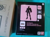 TIGER & BUNNY - S.H.Figuarts Barnaby Brooks Jr. Darkness Bunny Edition