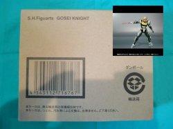 Photo1: GOSEIGER - S.H.Figuarts GOSEI KNIGHT