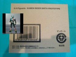 Photo1: Kamen Rider OOO - S.H.Figuarts Kamen Rider BIRTH Prototype