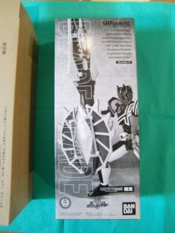 """Photo2: S.H.Figuarts BLADE BLADE """"Opened Brown Box"""""""