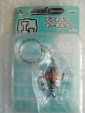 Kamen Rider FOURZE Deform Key Holder