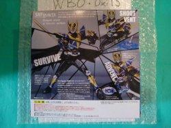Photo2: Kamen Rider RYUKI - S.H.Figuarts Kamen Rider KNIGHT SURVIVE