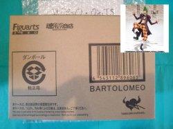 Photo1: ONE PIECE - Figuarts ZERO Bartolomeo