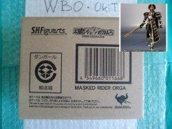 Photo1: Kamen Rider FAIZ - S.H.Figuarts Kamen Rider ORGA