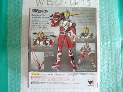Photo3: Kamen Rider FAIZ - S.H.Figuarts Kamen Rider FAIZ Blaster Form