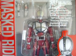 Photo2: Kamen Rider FAIZ - S.H.Figuarts Kamen Rider FAIZ Blaster Form