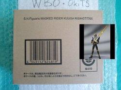 Photo1: Kamen Rider KUUGA - S.H.Figuarts Kamen Rider KUUGA Rising Titan