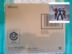 Photo1: KIKAIDER - S.H.Figuarts Red Hakaider / Blue Hakaider / Silver Hakaider 3 figures Set
