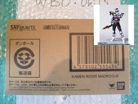 Kamen Rider BUILD - S.H.Figuarts Kamen Rider MADROGUE