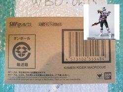 Photo1: Kamen Rider BUILD - S.H.Figuarts Kamen Rider MADROGUE