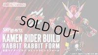 Kamen Rider BUILD - S.H.Figuarts Kamen Rider BUILD Rabbit Rabbit Form 『October release』