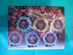 Photo2: Kamen Rider ZI-O DX Another Watch Set Vol.2