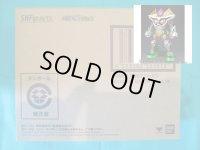 Kamen Rider EX-AID - S.H.Figuarts Kamen Rider EX-AID Maximum Gamer Level 99