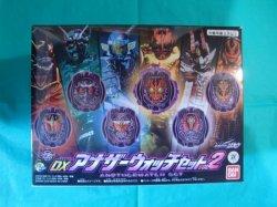 Photo1: Kamen Rider ZI-O DX Another Watch Set Vol.2
