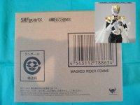Kamen Rider RYUKI - S.H.Figuarts Kamen Rider FEMME