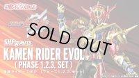 Kamen Rider BUILD - S.H.Figuarts Kamen Rider EVOL (Phase 1.2.3. Set) 『November release』